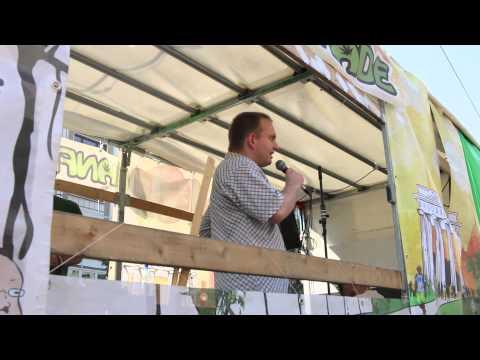 Maximilian Plenert (Schildower Kreis) - Hanfparade 2015